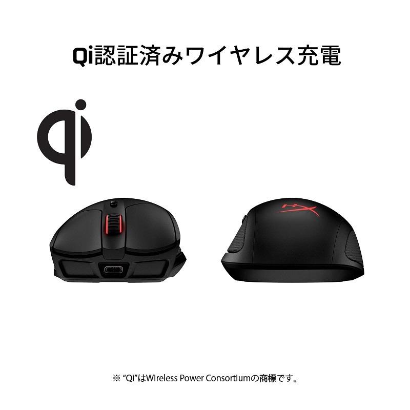 キングストン HyperX Pulsefire Dart Qi対応 ワイヤレスゲーミングマウス  HX-MC006B