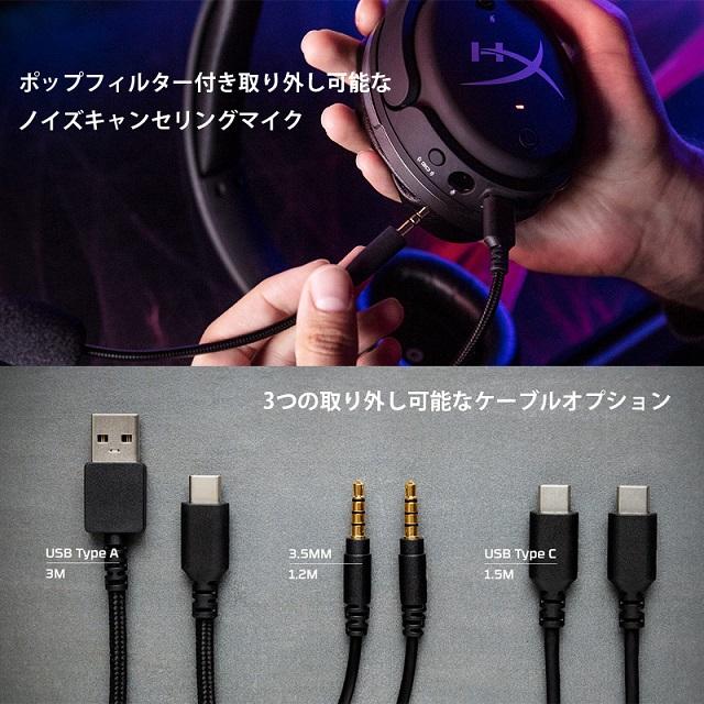 (在庫限り) HyperX Cloud Orbit ゲーミングヘッドセット 3Dオーディオ ブラック HX-HSCO-GM/WW
