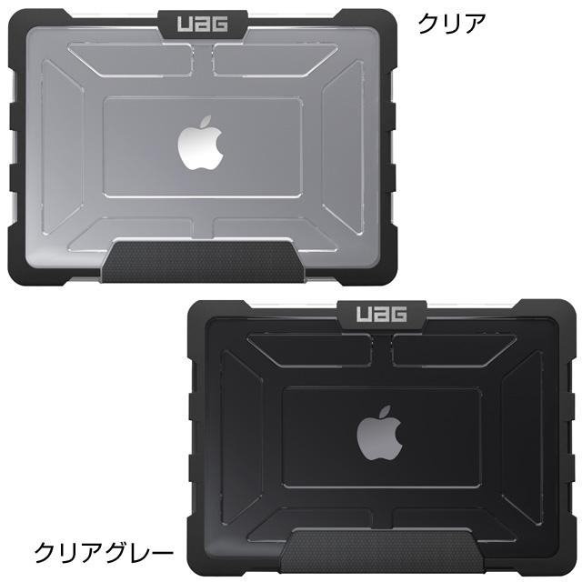 (販売終了) UAG Mac Book Pro 13インチ Retina Displayモデル(2013〜2015)用ケース 全2色 耐衝撃 UAG-MBP13-A1502シリーズ