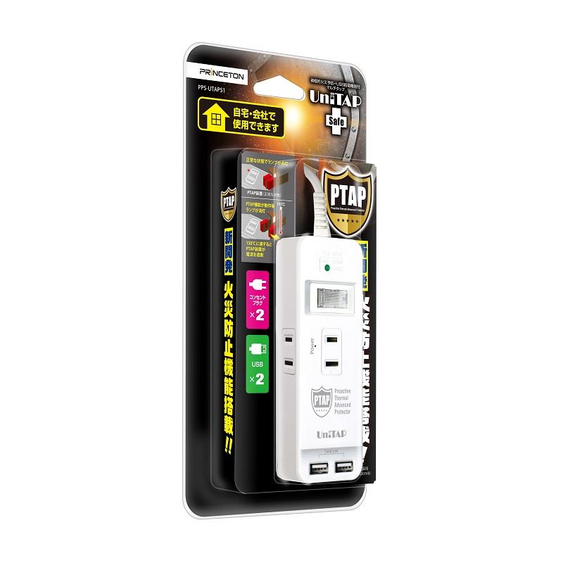Unitap 火災防止+USB給電機能付マルチタップ  PPS-UTAPS1 USB給電×2ポート(合計5V/3.4A給電)、コンセント×3ポート