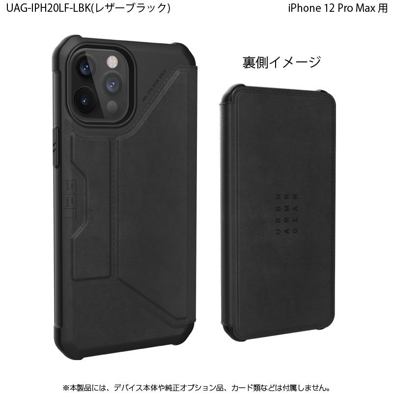UAG iPhone 12 Pro Max用 METROPOLIS レザーケース フォリオ・手帳型 全2色 耐衝撃 UAG-IPH20LF-Lシリーズ 6.7インチ