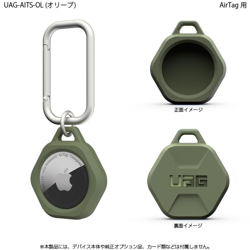 UAG Apple AirTag用 SCOUT ケース 全4色 耐衝撃 UAG-AITSシリーズ