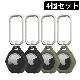 UAG Apple AirTag用 SCOUT ケース 4個セット ブラック オリーブ  耐衝撃 UAG-AITS4SET