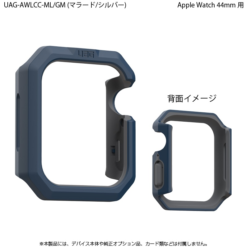 UAG Apple Watch 44mm(Series 6/SE/5/4)用 CIVILIANケース UAG-AWLCCシリーズ
