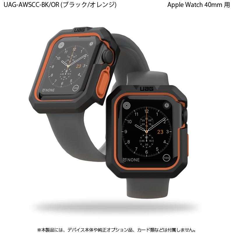 UAG Apple Watch 40mm(Series 6/SE/5/4)用 CIVILIANケース UAG-AWSCCシリーズ