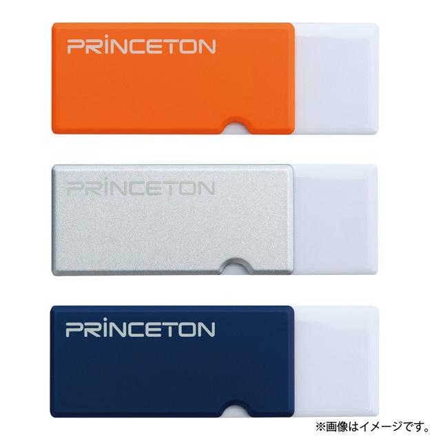 USBフラッシュメモリー ・32GB ・全3色 ・USB 3.0 ・回転式カバータイプ PFU-XTF/32G