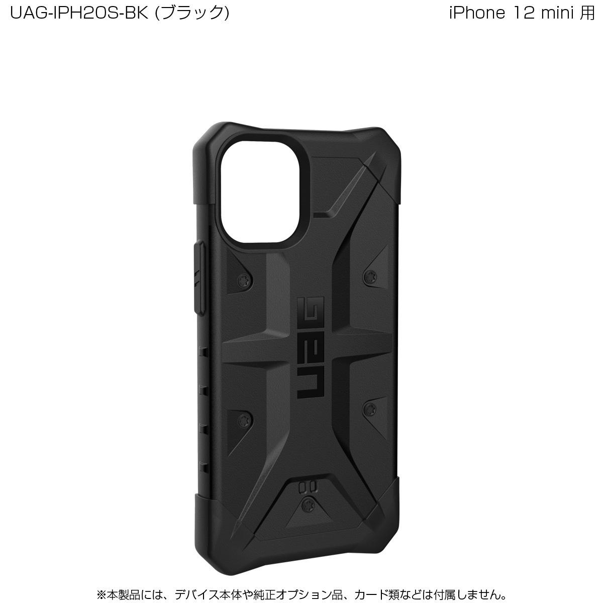 UAG iPhone 12 mini用 PATHFINDERケース スタンダード 全6色 耐衝撃 UAG-IPH20Sシリーズ 5.4インチ