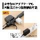 Unitap USB給電機能付きOAタップ 全2色 USB 3ポート・AC 3個口・回転式コンセント・急速充電対応・雷サージ PPS-UTAP6Bシリーズ