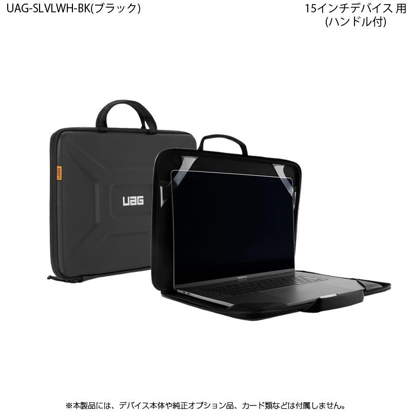 UAG PC&タブレットケース ハンドル付き LARGE SLEEVE with Handle(15インチ対応)  耐衝撃マルチPCスリーブ 全2色 UAG-SLVLWHシリーズ