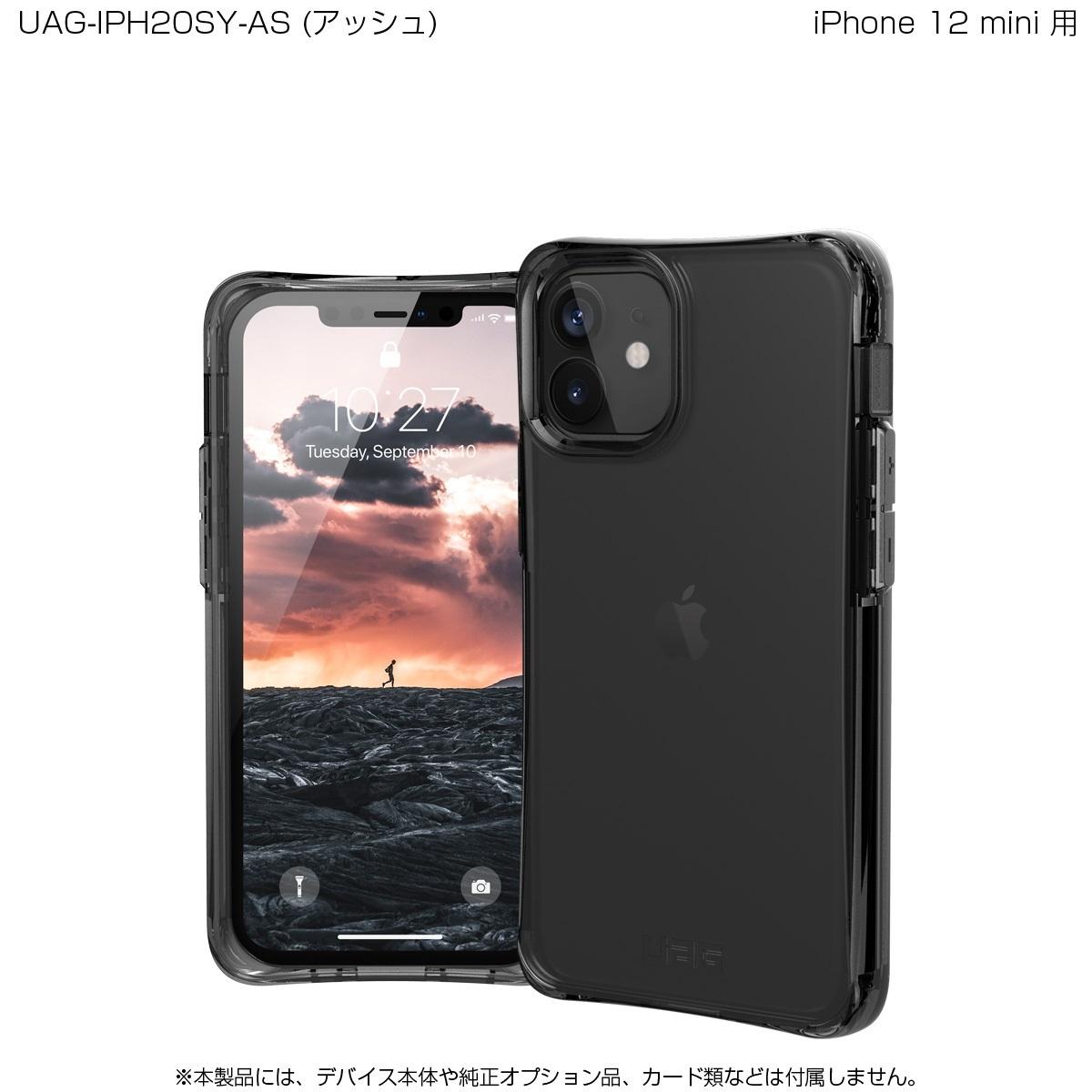 UAG iPhone 12 mini用 PLYOケース シンプル 全3色 耐衝撃 UAG-IPH20SYシリーズ 5.4インチ