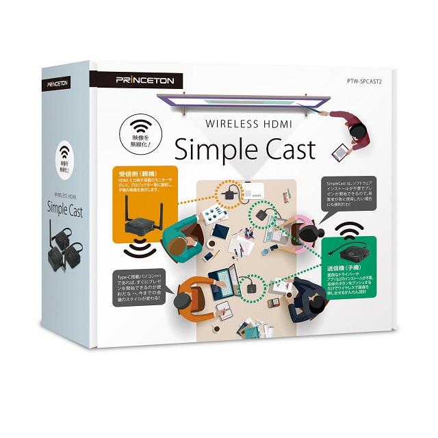 ワイヤレスプレゼンテーション Simple Cast2 親機1台+子機2台セット PTW-SPCAST2