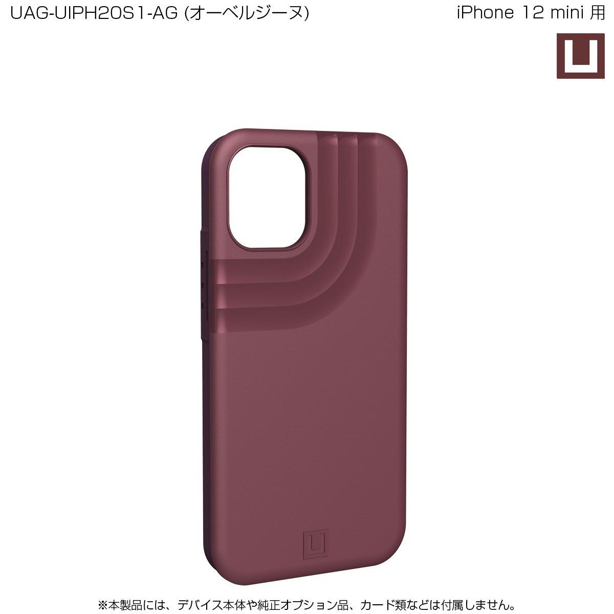 U by UAG iPhone 12 mini用 ANCHORケース 全4色 耐衝撃 UAG-UIPH20S1シリーズ 5.4インチ