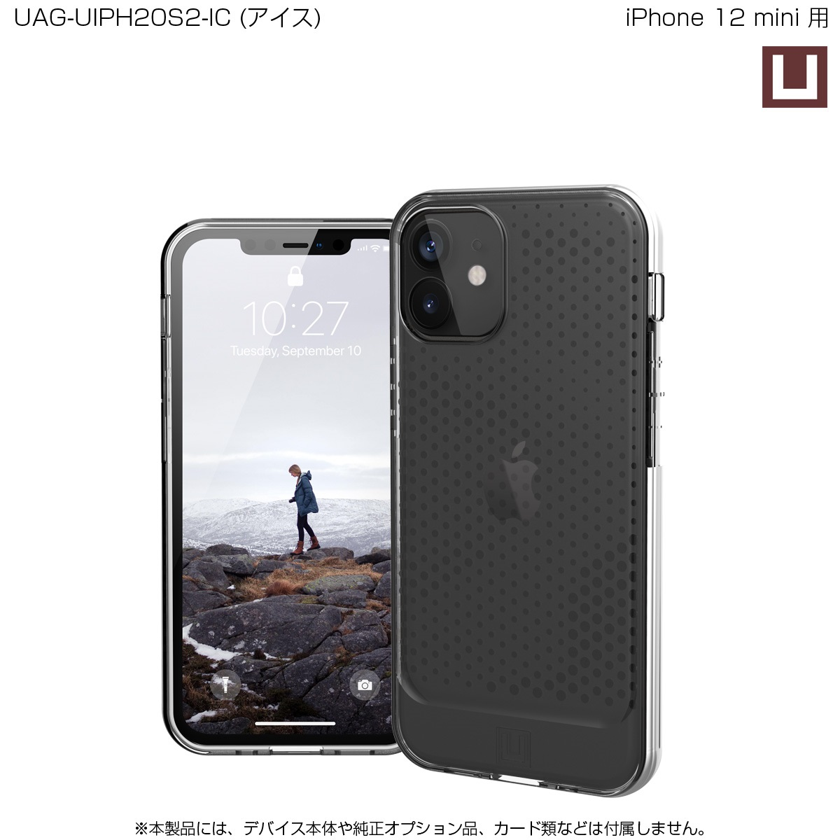 U by UAG iPhone 12 mini用 LUCENTケース 全4色 耐衝撃 UAG-UIPH20S2シリーズ 5.4インチ