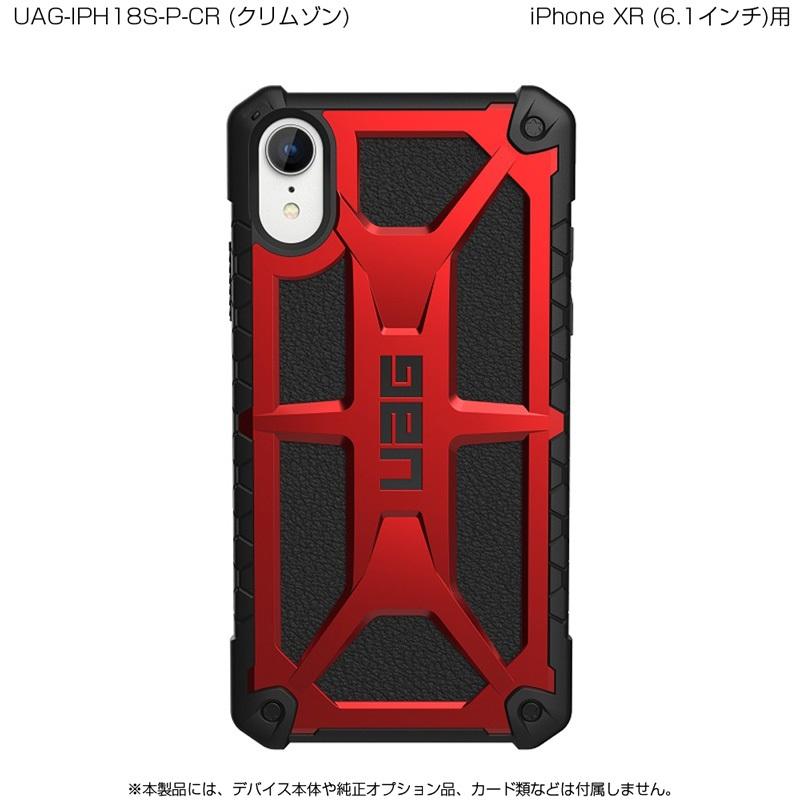 【未開封】【日本正規代理店品】【訳ありプレミアムアウトレット】 UAG iPhone XR (6.1インチ)用 MONARCHケース (プレミアム) 全3色 耐衝撃 UAG-IPH18S-Pシリーズ