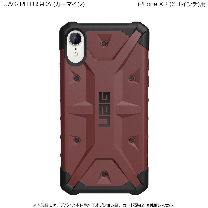 【未開封】【日本正規代理店品】【訳ありプレミアムアウトレット】 UAG iPhone XR (6.1インチ)用 PATHFINDERケース (スタンダード) 全4色 耐衝撃 UAG-IPH18Sシリーズ