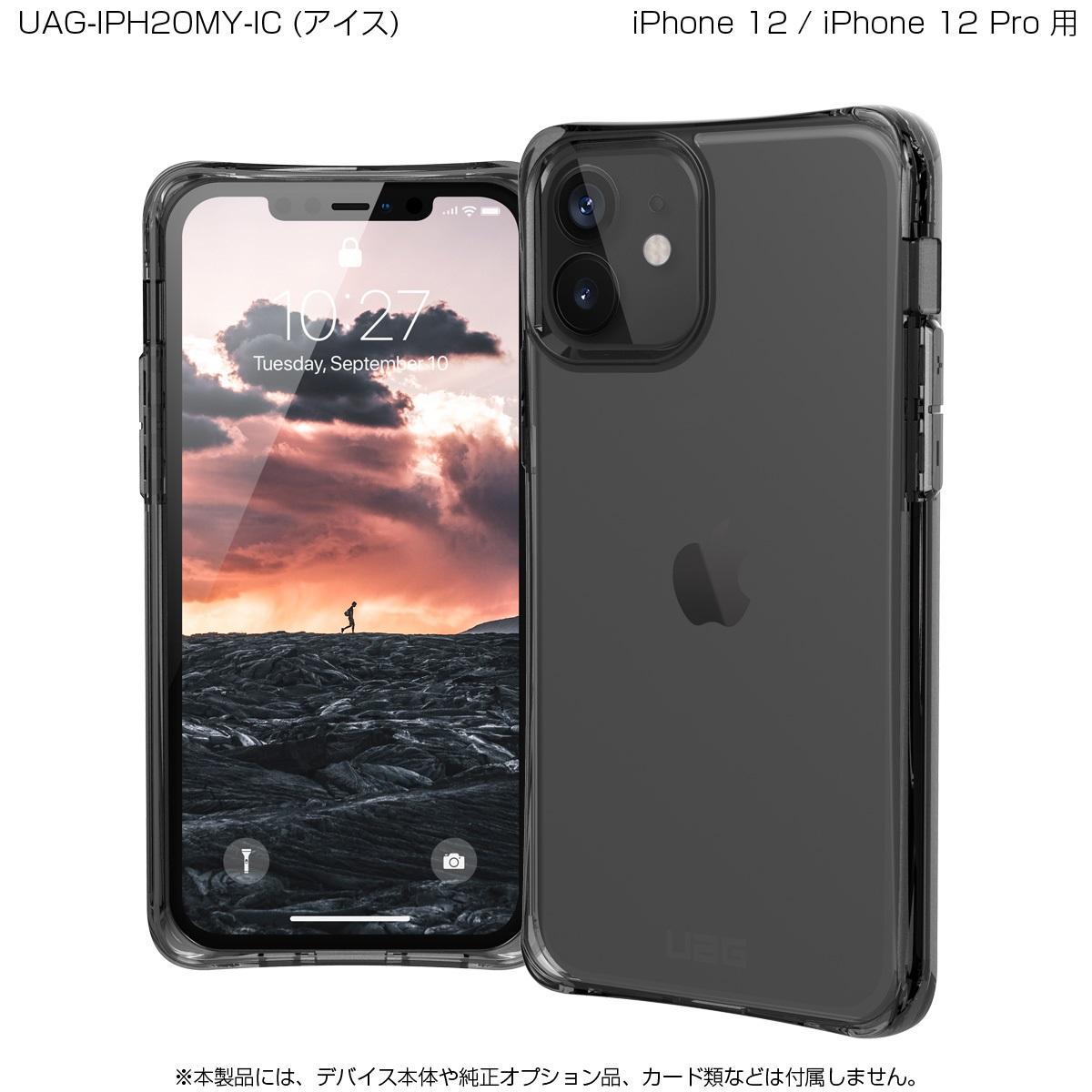 UAG iPhone 12 Pro/ 12用 PLYOケース シンプル 全2色 耐衝撃 UAG-IPH20MYシリーズ 6.1インチ