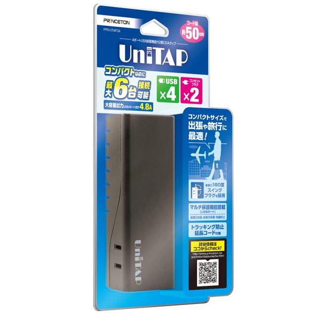 Unitap USB給電機能付きOAタップ 全2色 USB4ポート・AC2個口・急速充電対応 PPS-UTAP3Aシリーズ