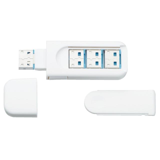 USBポートロック解除キー&コネクタ4個セット 全2色 PUS-PLS