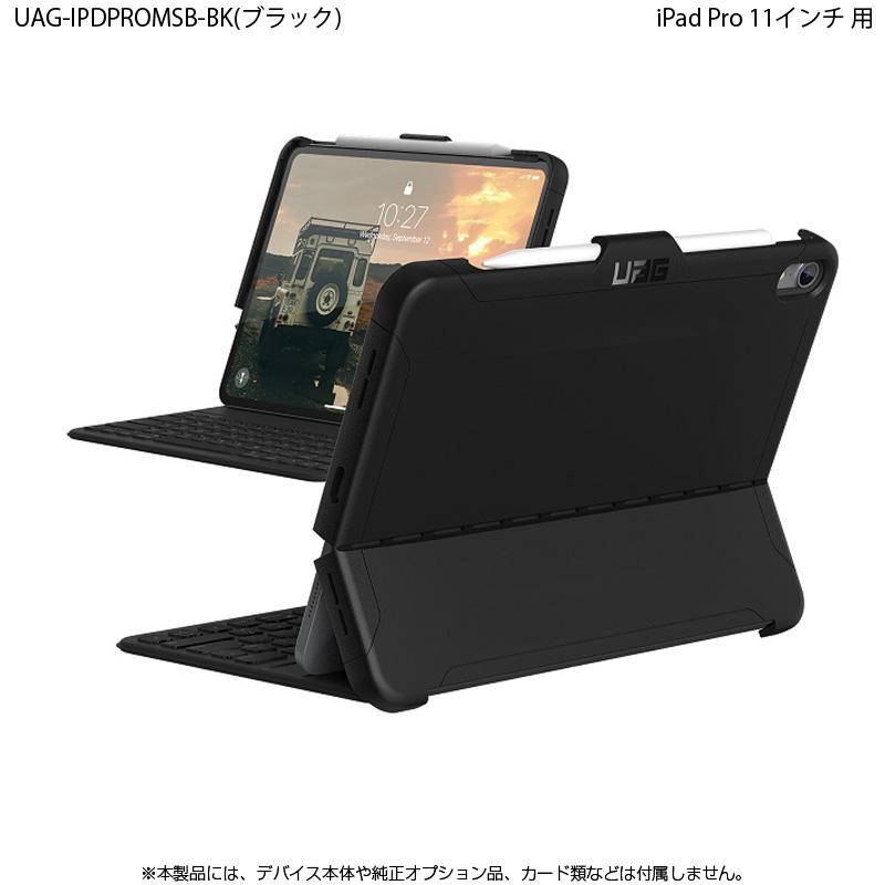 (在庫限り) UAG iPad Pro 11インチ 第1世代(2018)用 SCOUT Case(ブラック)  UAG-IPDPROMSB-BK