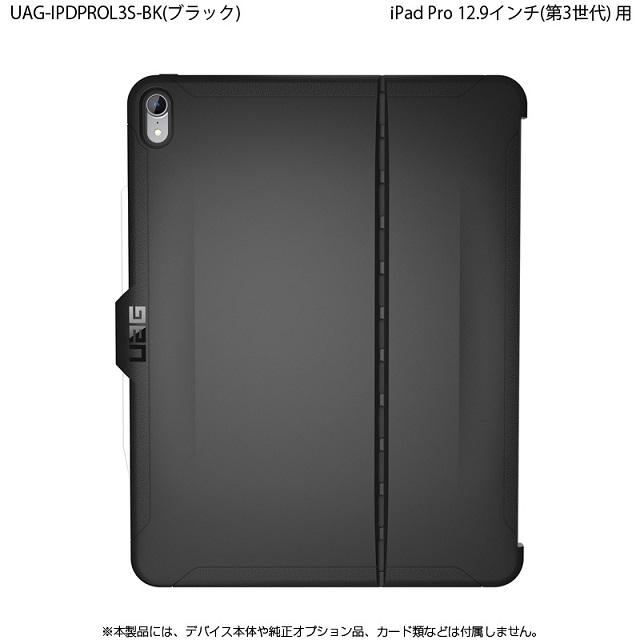 UAG 12.9インチ iPad Pro用 SCOUT Case(ブラック)  UAG-IPDPROL3S-BK