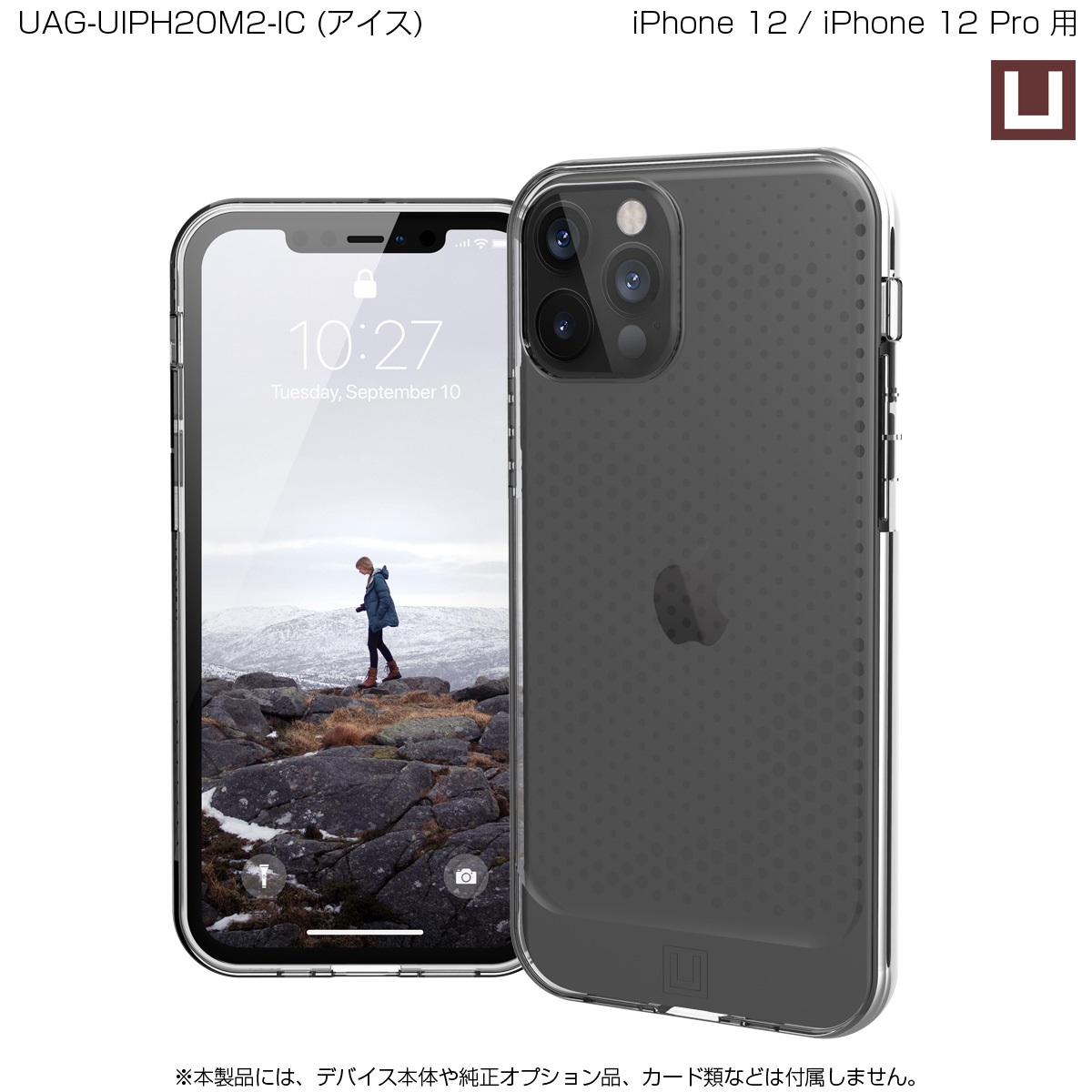 U by UAG iPhone 12 Pro/ 12用 LUCENTケース 全4色 耐衝撃 UAG-UIPH20M2シリーズ 6.1インチ