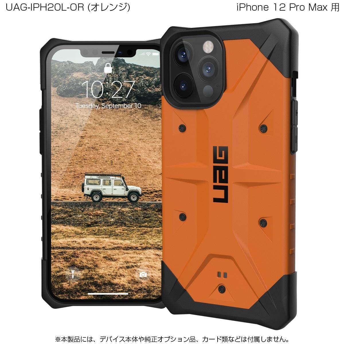UAG iPhone 12 Pro Max用 PATHFINDERケース スタンダード 全6色 耐衝撃 UAG-IPH20Lシリーズ 6.7インチ