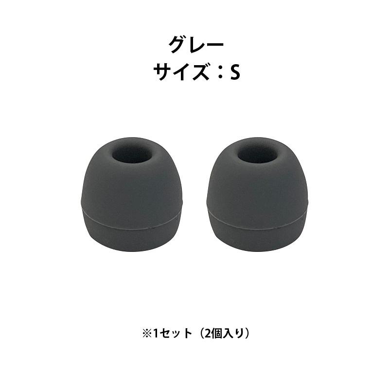 【別売付属品】 JAYS イヤホン 用 イヤーチップ(2個) a-Six Wireless / m-Six Wireless
