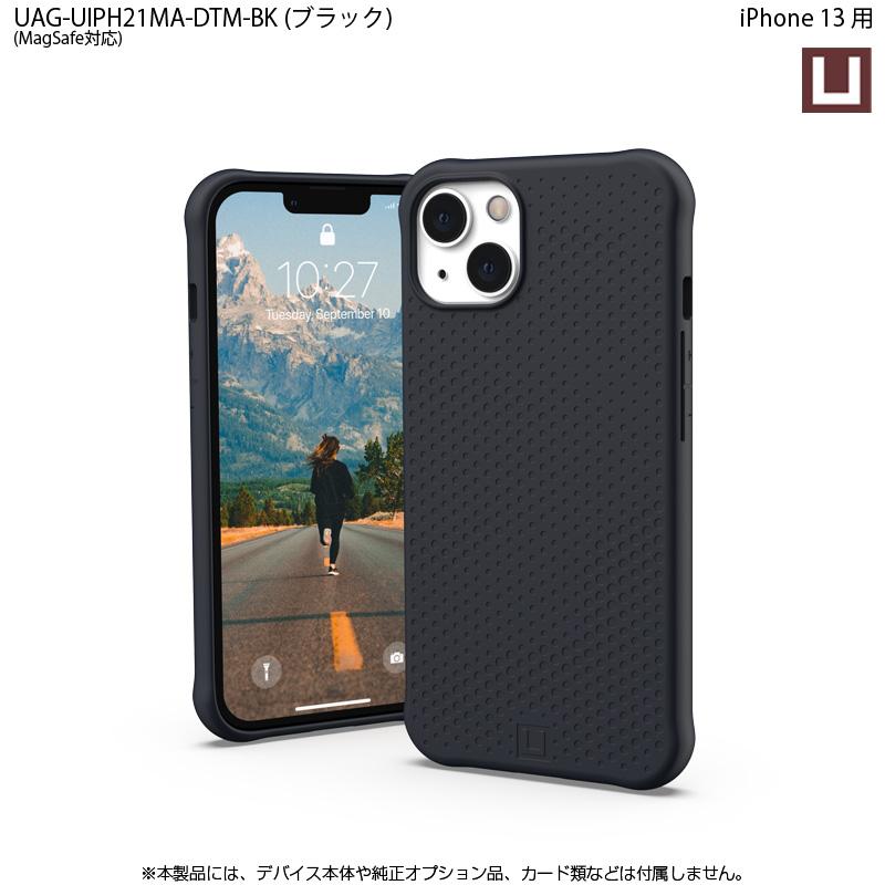 【予約(順次発売)】U by UAG iPhone 13用ケース DOT Magsafe(MagSafe対応) 全3色 耐衝撃 UAG-UIPH21MA-DTMシリーズ 6.1インチ