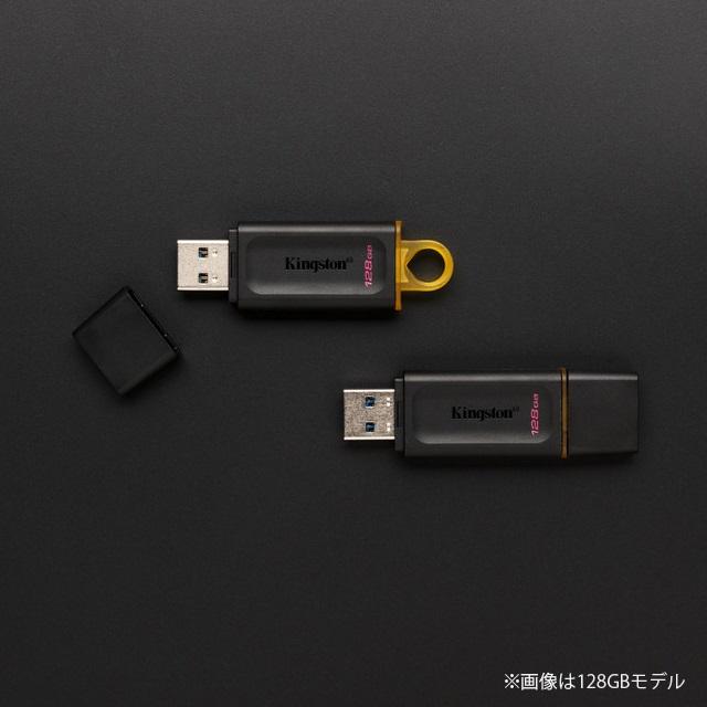 【メーカー取り寄せ】キングストン DataTraveler Exodia USBフラッシュドライブ USB 3.2 Gen1 256GB ブラック/レッド DTX/256GB