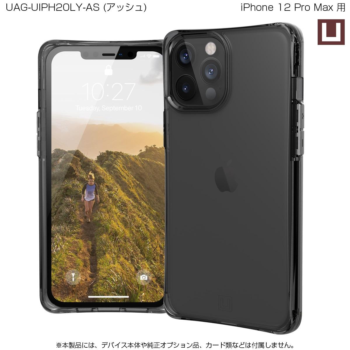 U by UAG iPhone 12 Pro Max用 MOUVEケース 全4色 耐衝撃 UAG-UIPH20LYシリーズ 6.7インチ