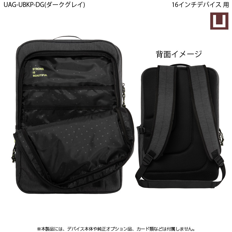 U by UAG BACKPACK MOUVE 全3色 UAG-UBKPシリーズ