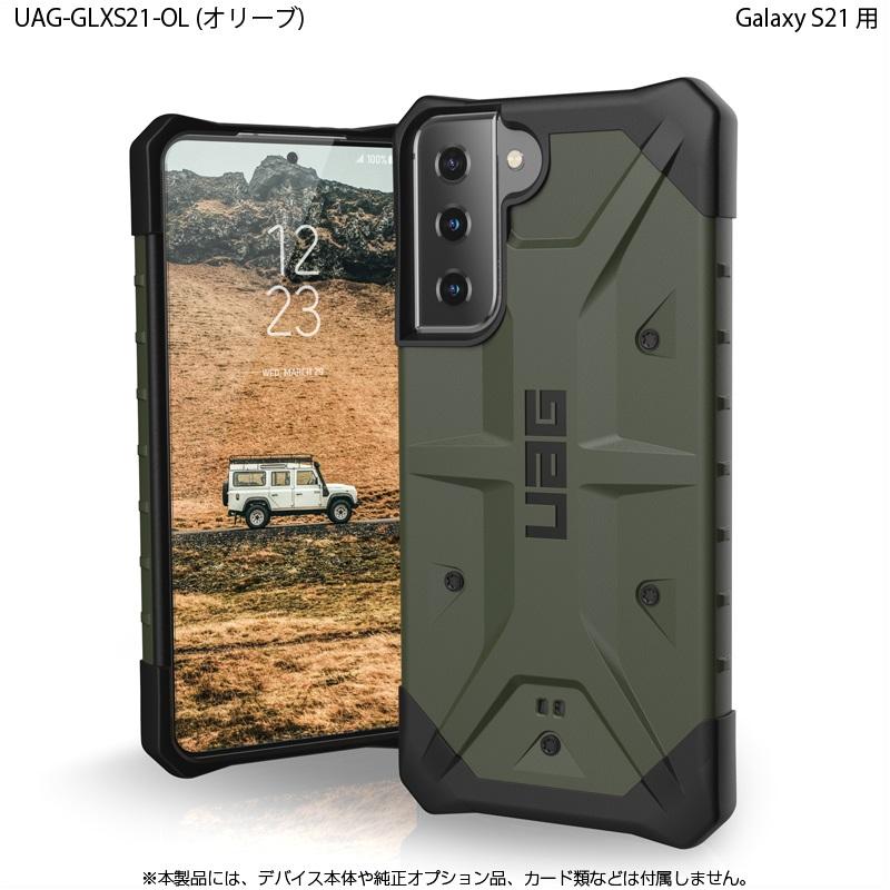 UAG Galaxy S21用 PATHFINDERケース スタンダードタイプ 全4色 耐衝撃 UAG-GLXS21シリーズ
