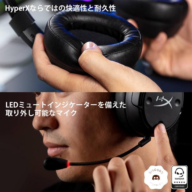 キングストン HyperX Cloud Flight S ワイヤレスゲーミングヘッドセット ブラック PC/PS4対応 Qi対応 HX-HSCFS-SG/WW