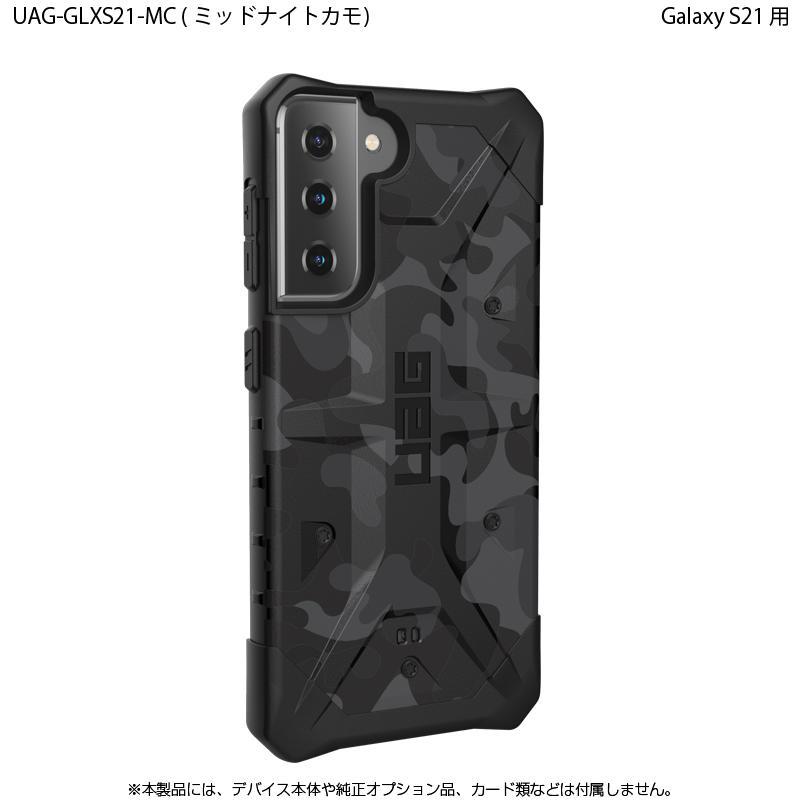 (在庫限り)UAG Galaxy S21用 PATHFINDER SEケース スタンダード カモフラージュ柄 全2色 耐衝撃 UAG-GLXS21シリーズ