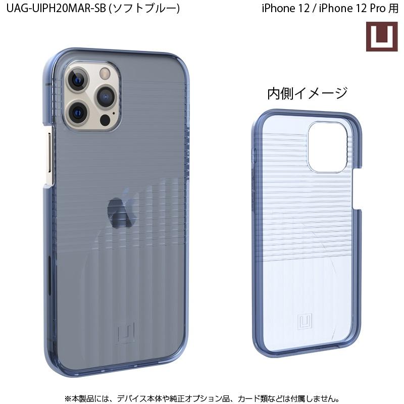 U by UAG iPhone 12 Pro/ 12用ケース AURORA 全3色 耐衝撃 UAG-UIPH20MARシリーズ 6.1インチ