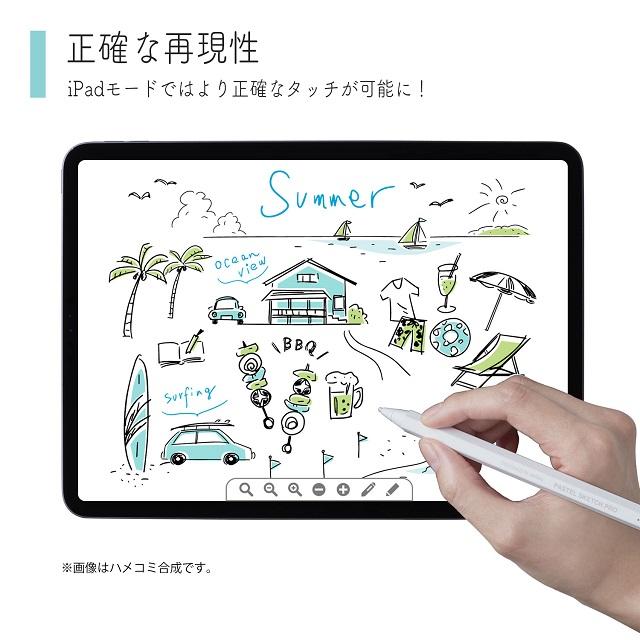 アクティブスタイラス PASTEL SKETCH PRO 全3色 スマートフォン・iPad・タブレット用充電式タッチペン PSA-TPR06シリーズ
