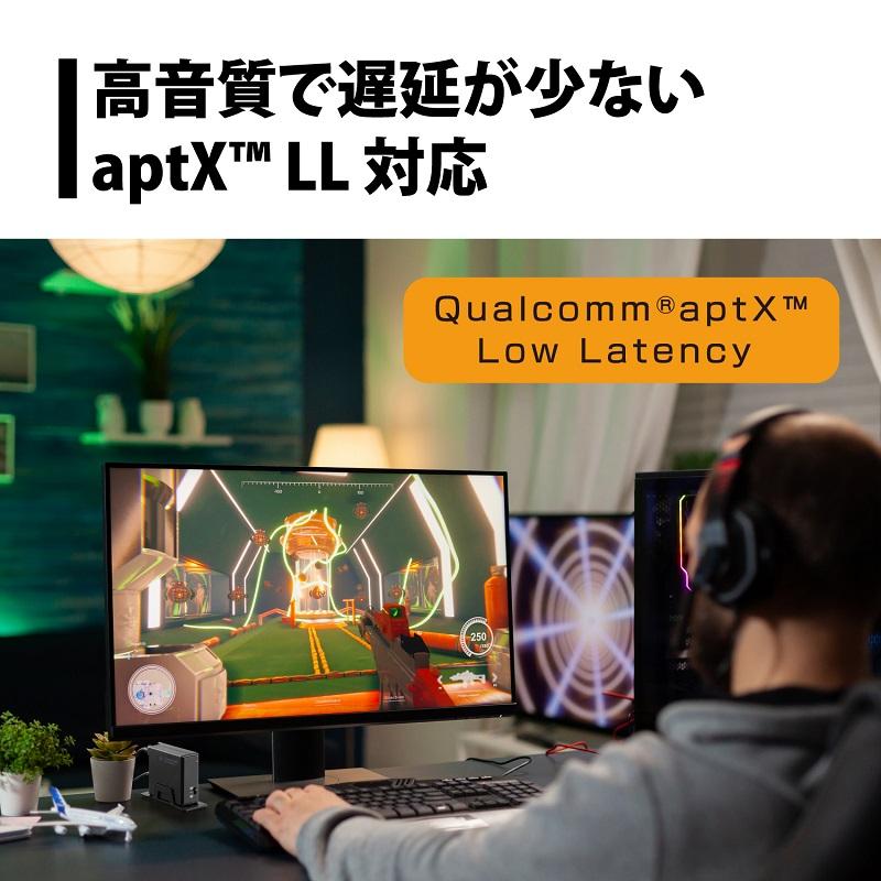 Bluetoothオーディオ送受信ユニット Qualcomm aptX Low Latency対応 トランスミッター PTM-BTLLTR