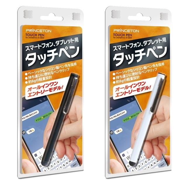 タッチペン 全2色 導電シリコン搭載 PSA-TP2(B) シリーズ