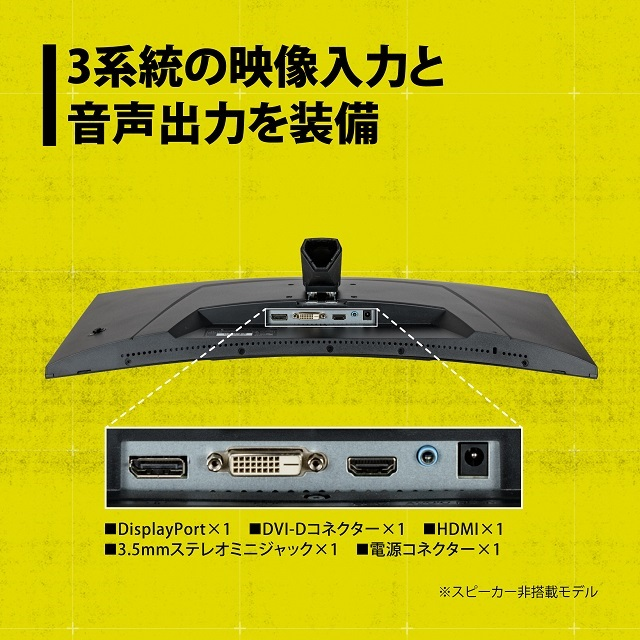 ULTRA PLUS 27インチ曲面ゲーミング液晶ディスプレイ フルHD 曲面液晶パネル採用 PTFGFA-27C