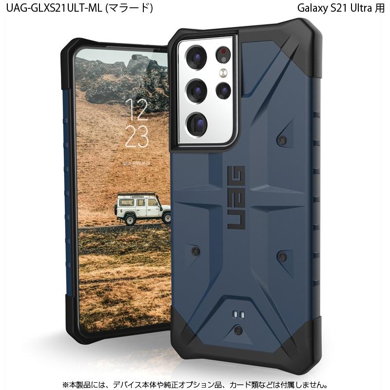 (在庫限り)UAG Galaxy S21 Ultra用 PATHFINDERケース スタンダードタイプ 全3色 耐衝撃 UAG-GLXS21ULTシリーズ