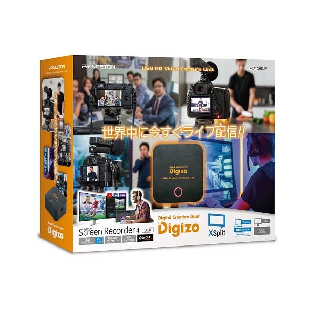 Digizo PCレス ビデオキャプチャーユニット PCA-GHDAV