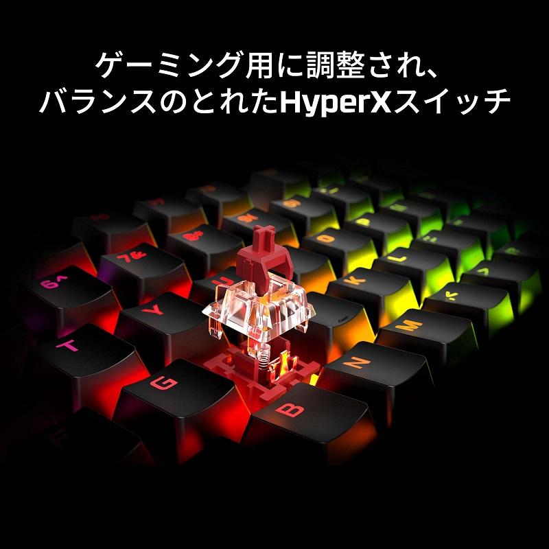 キングストン HyperX Alloy Origins Core RGB メカニカルゲーミング キーボード HX-KB7RDX-JP