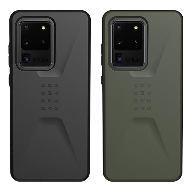 UAG Galaxy S20 Ultra用 CIVILIANケース ソリッドデザイン 全2色 耐衝撃 UAG-GLXS20ULTCシリーズ