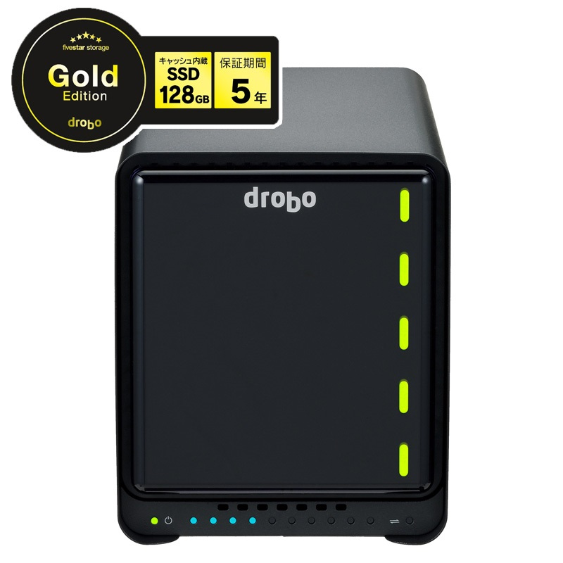Drobo 5N2(Gold Edition) Ethernet(LAN)対応 NASケース 3.5インチ×5bay Beyond RAID(R) ストレージシステム PDR-5N2GLD