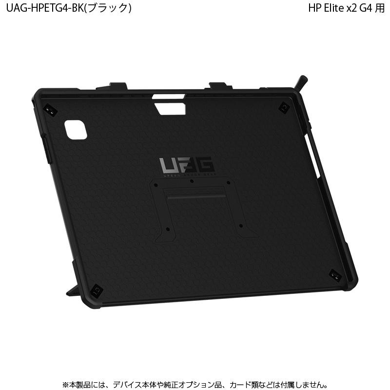 UAG HP Elite x2 G4用 METROPOLISケース ブラック 耐衝撃 UAG-HPETG4-BK