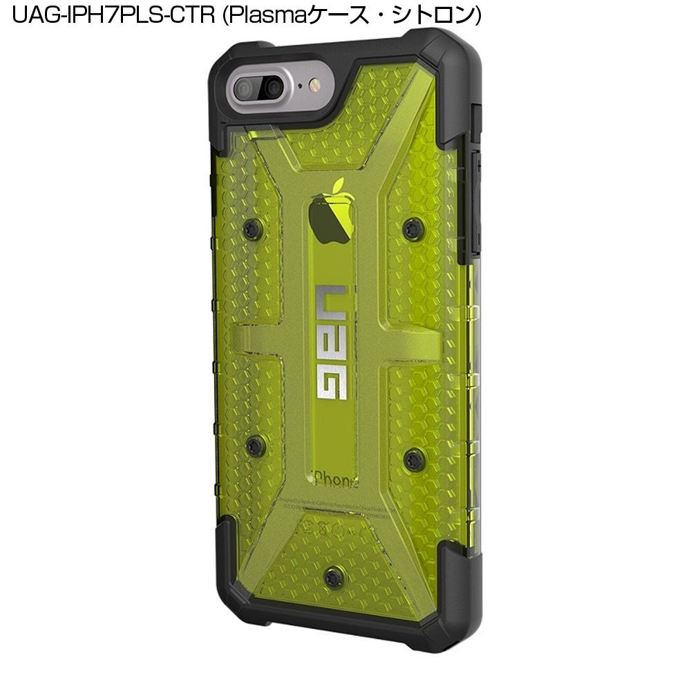 (販売終了) UAG iPhone 8 Plus/ 7 Plus/ 6s Plus用 Pathfinderケース/Plasmaケース(スタンダード/クリアカラー) 全6色 耐衝撃 UAG-IPH7PLSシリーズ