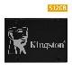 【メーカー取り寄せ】 キングストン 2.5インチ SATA SSD ドライブ KC600シリーズ 512GB SKC600/512G