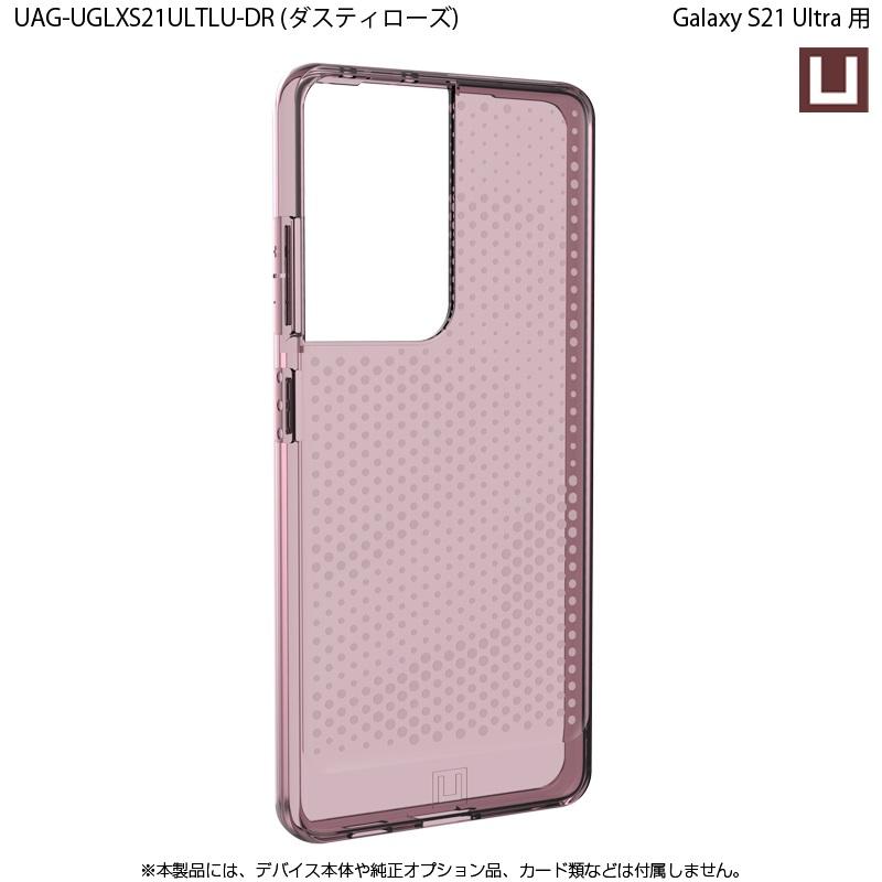 U by UAG Galaxy S21 Ultra用 LUCENTケース クリア&ドット 全3色 耐衝撃 UAG-UGLXS21ULTLUシリーズ