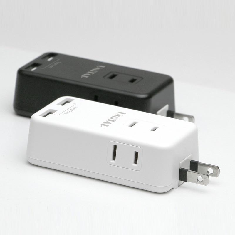 Unitap USB給電機能付きコンパクトマルチタップ 全2色 USB×2ポート&AC×3個口 PPS-UTAP3Bシリーズ