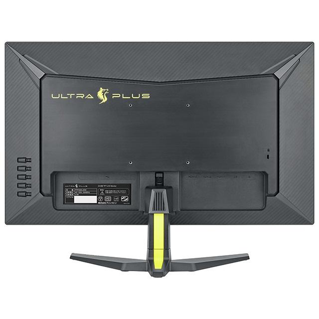 ULTRA PLUS 23.6インチゲーミング液晶ディスプレイ フルHD PTFGSA-24W